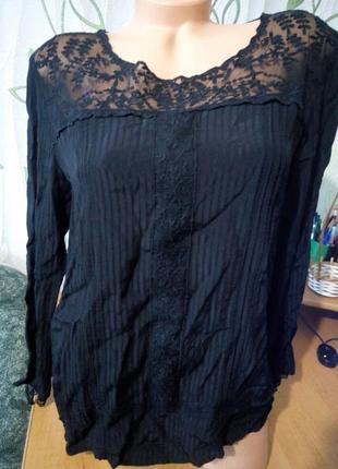 Блузка с оригинальной спинкой