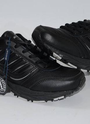 Кожаные кроссовки bona, 2 цвета, унисекс, р-р 36-41