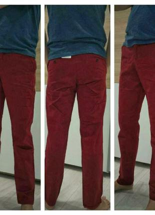 Стильнячие штаны