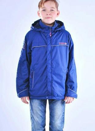 Ветровка демисезонная лёгкая куртка donilo донило для мальчика