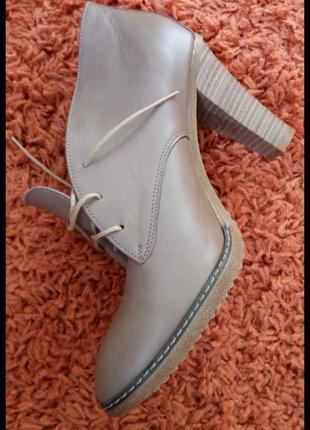 Очень удобные туфли-ботинки