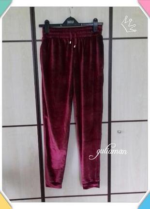 New!!! велюровые штаны от golddigga s/m