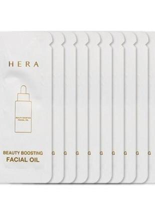 Пробник масла для лица hera beauty boosting facial oil корейский люкс