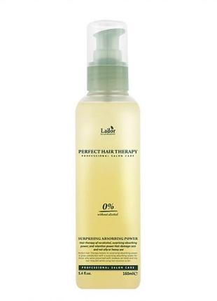 Несмываемый уход за поврежденными волосами la'dor eco perfect hair therapy