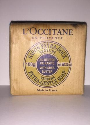 Мыло l'occitane карите вербена 100 грамм