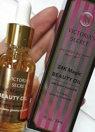 Сыворотка для лица от victoria's secret