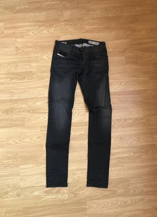 Супер качество! джинсы женские