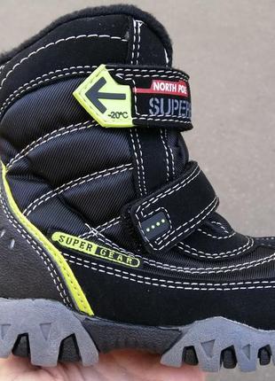 Детская обувь супер гир (Super Gear) 2019 - купить недорого детские ... a4c301b45fe