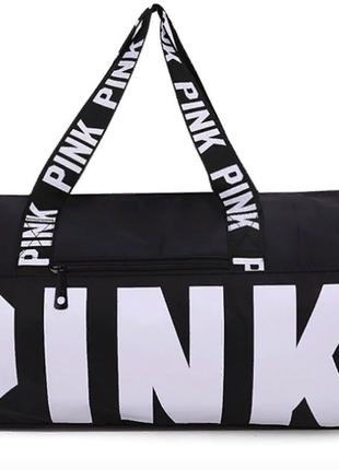 Спортивная сумка для фитнеса pink victorias secret сумка victorias secret