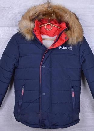 """Модная зимняя теплая куртка на мальчика подростка """"columbia"""" 7-8 лет"""