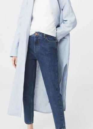 Новые джинсы бойфренд / скинни прямые | mom cropped boohoo мом с необработанным низом