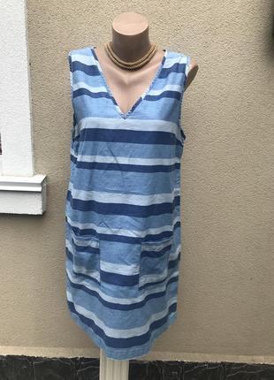 Легкое,тонкое,джинсовое платье,сарафан,туника в полоску, dorothy perkins