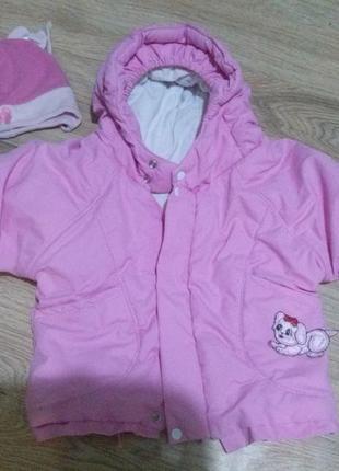 Курточка 6-9 мес. + подарок