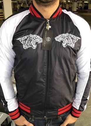 Philipp plein twin tigers jacket white/blue