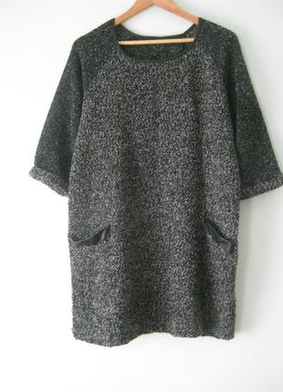 Платье с карманами