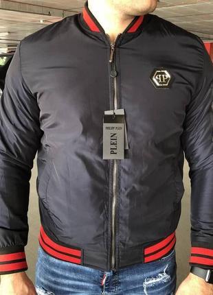 Philipp plein nyc international jacket black