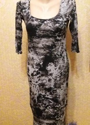 Длинное платье, см. замеры