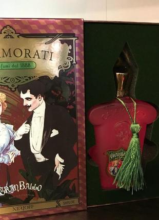 Xerjoff casamorati 1888 gran ballo нишевая парфюмерия, распродажа!