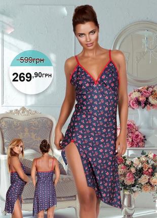 Ночная рубашка, домашнее платье