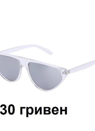Женские зеркальные солнцезащитные очки прозрачная оправа линзы серебристый металлик