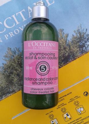 L'occitane шампунь для фарбованого волосся