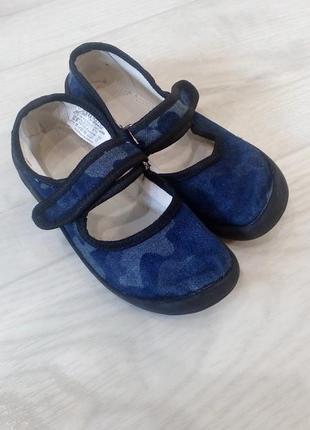 Тапочки , сменная обувь