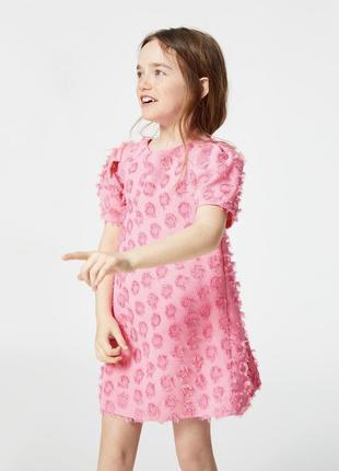 Розовое платье zara на рост 134 и140