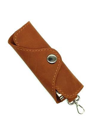 Ключница для 4 ключей из натуральной кожи коньячная keys
