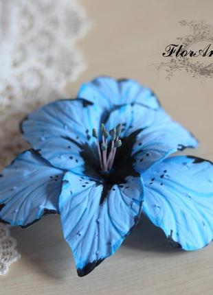 """Заколка цветок """"голубой гладиолус"""""""