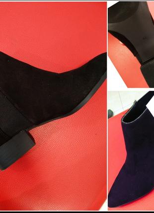 Демисезонные ботинки челси h&m остроносые полусапожки трендовые ботильоны сапоги3