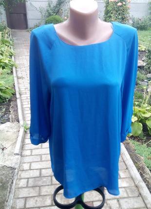 Шикарная удлиненная блузка с молнией на спине atmosphere