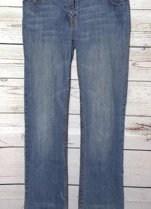 Светло-голубые женские  джинсы