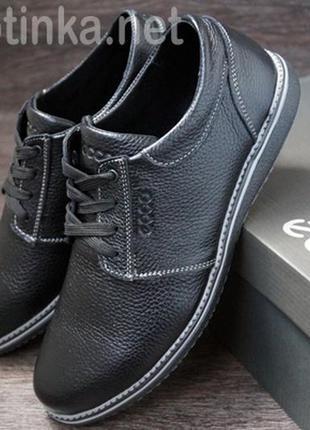 Мужские туфли из  черной кожи
