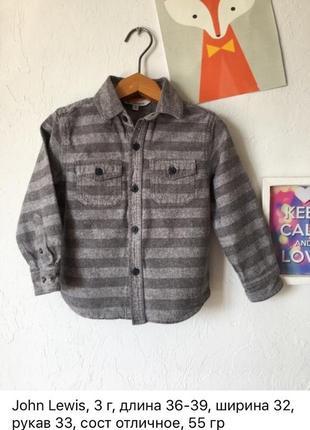 Плотная рубашка осенняя на мальчика