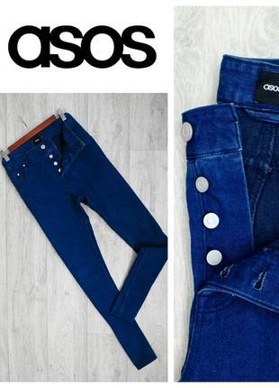 Asos плотные джинсы по фигуре высокая посадка заужены