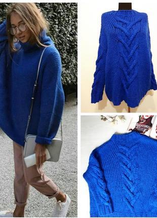 Объемный,яркий,вязаный синий свитер оверсайз,крупная вязкав стиле zara