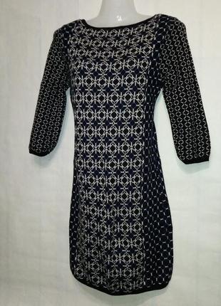 Платье осеннее по фигурке