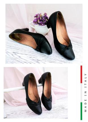 Туфли, кожа италия