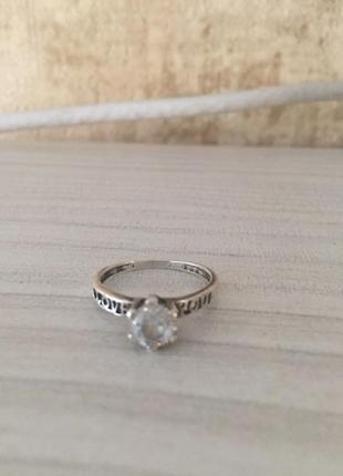 Кольцо серебро zarina 925