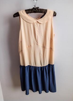 Элегантное платье с заниженной талией