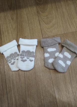 Комплект махровых носочков для малыша. lupilu