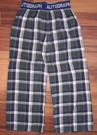 Пижамные штанишки для дома в идеале.