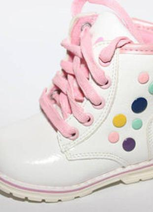 Демисезонные ботинки clibee 22,23,24,25,26