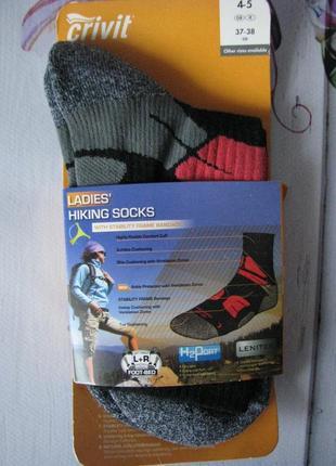 Треккинговые носки crivit размеры: 37-38 39-40 41-42