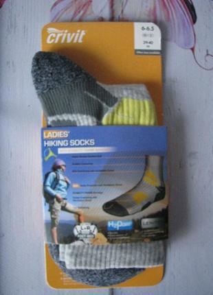 Треккинговые носки для походов от crivit sports размер 37-38, 39-40,41-42 crivit sports