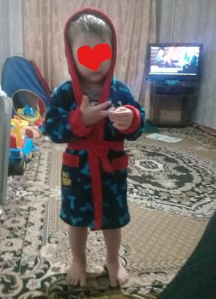 Халат для мальчика(мой пролёт)