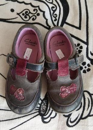 Туфли кросовки