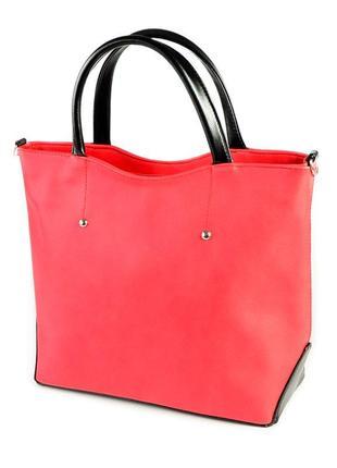 Коралловая деловая женская сумка с ручками и ремешком через плечо