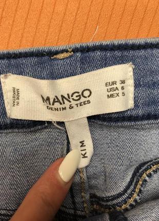 Джинсы от mango высветленные джинсы узкие джинсы3