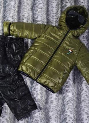 Костюм детский куртка и штаны осень весна 98,104,110,116,122,128